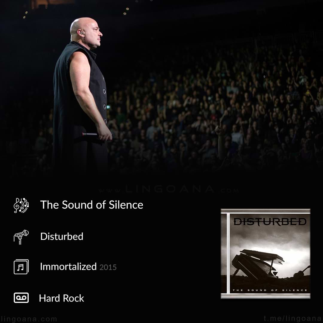 دانلود آهنگ disturbed - the sound of silence